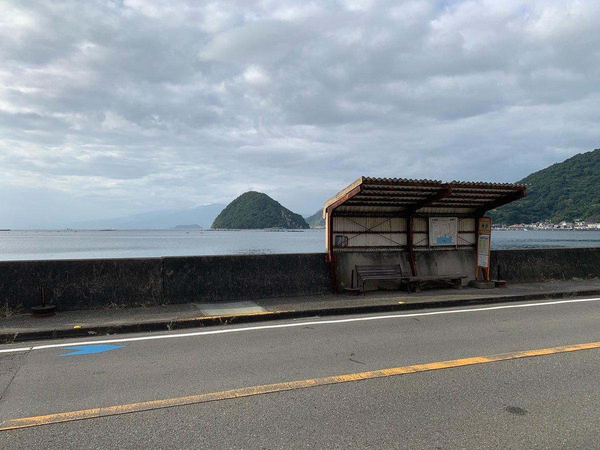 「長浜」バス停