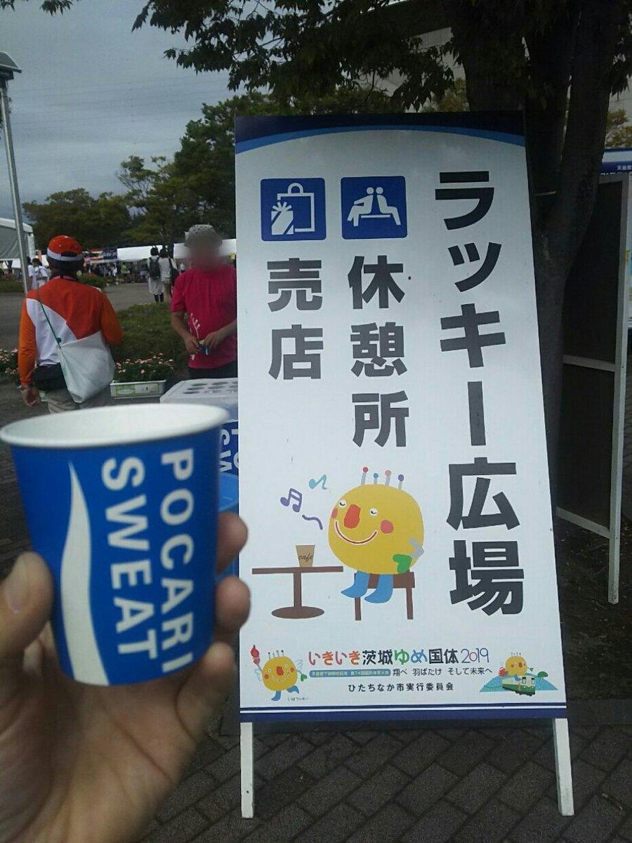 駅 運動 東海 公園 笠松 から