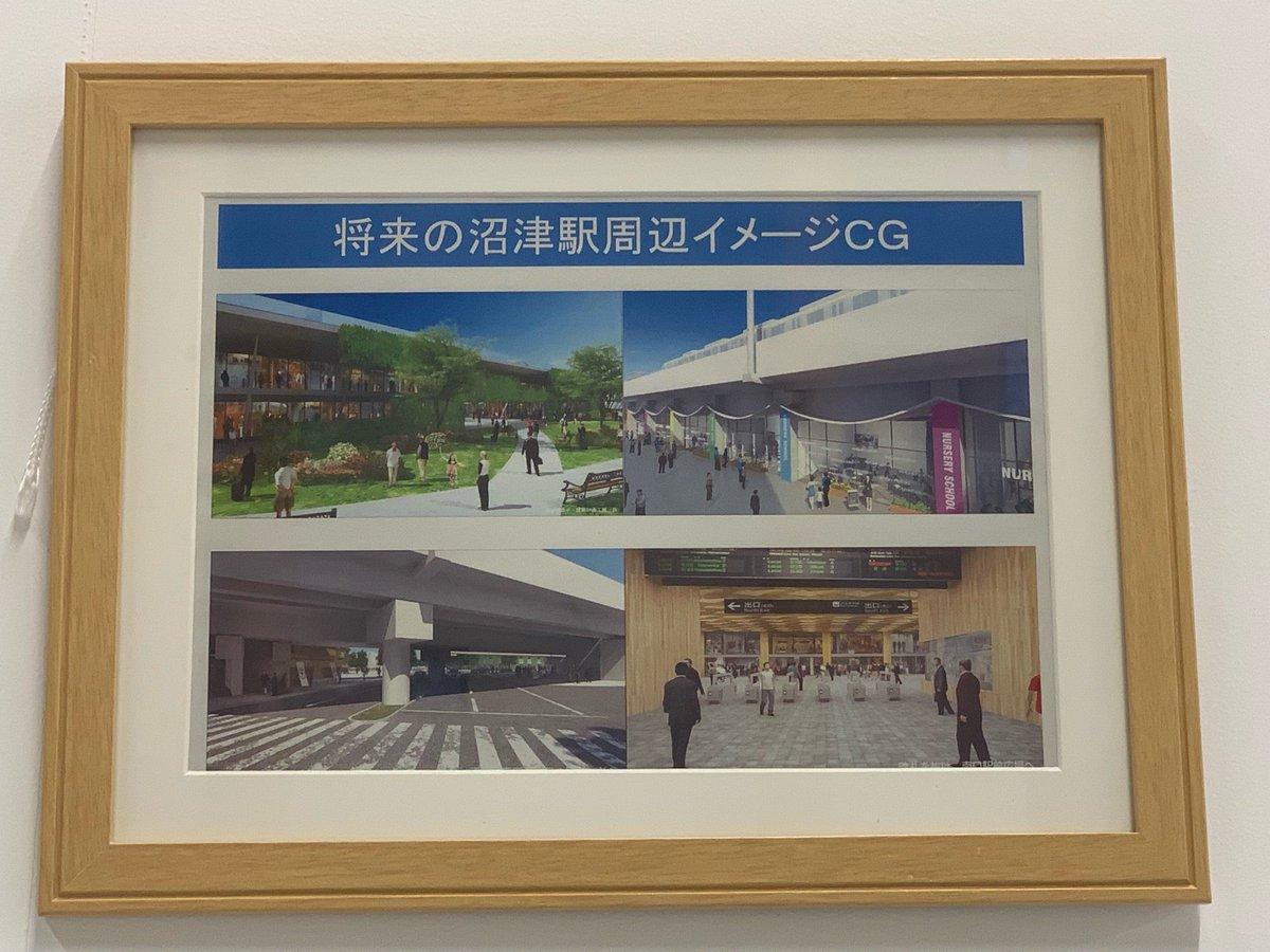 キラメッセぬまづ(4)将来の沼津駅周辺イメージCG