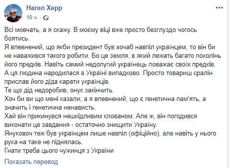 """""""Упевнений, що він мене почув, але побачимо результат"""", - Зеленський про розмову з Коломойським - Цензор.НЕТ 2070"""