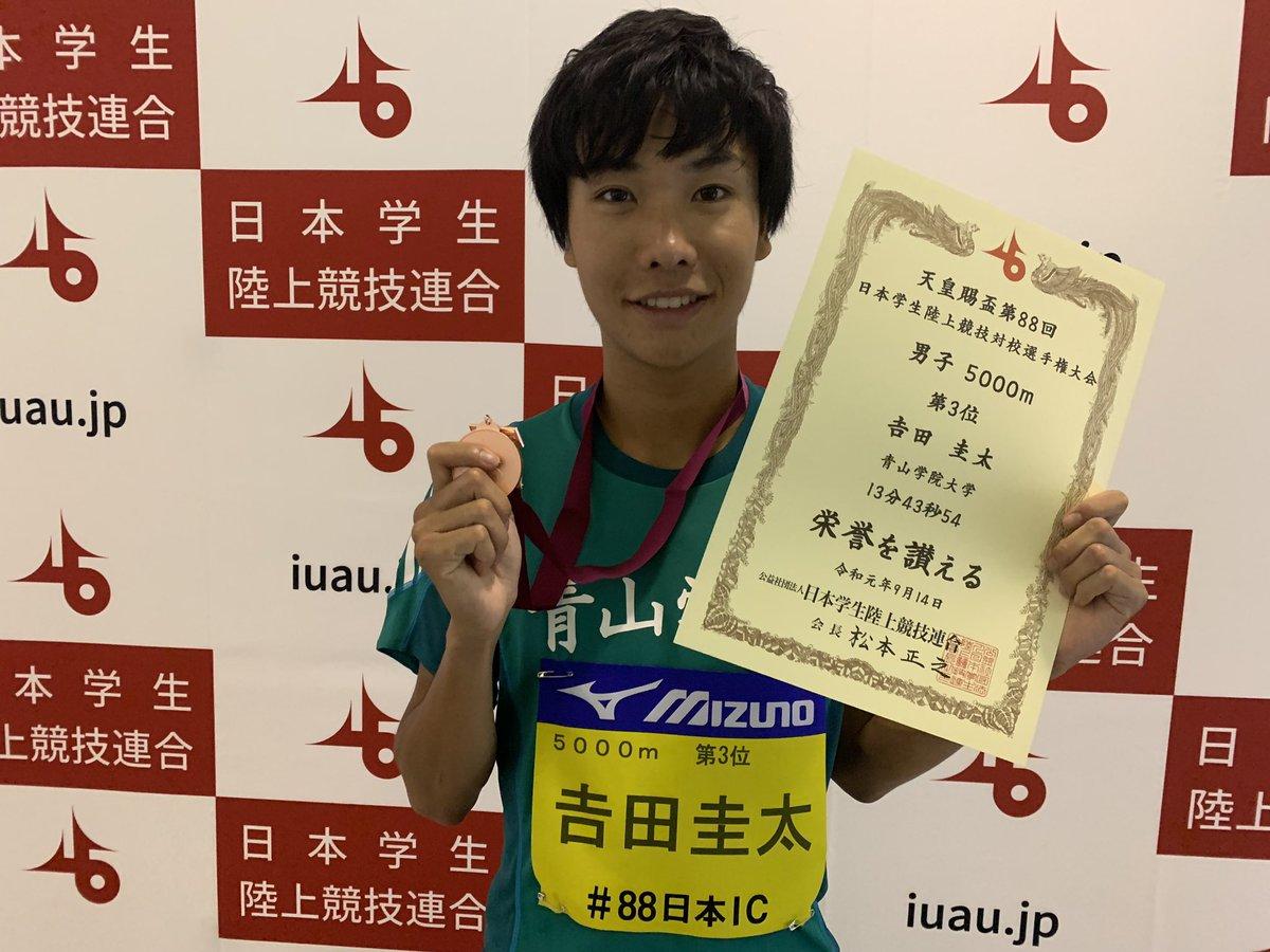 【第88回全日本インカレ】この度男子5000m決勝にて、3年𠮷田圭太が13:43.54で全体3位、そして日本人1位で銅メダルに輝きました!ニュージーランド留学を経て、更に強くなって帰ってきました!応援ありがとうございました!#青学駅伝#thisisaogaku#青春に駆けろ