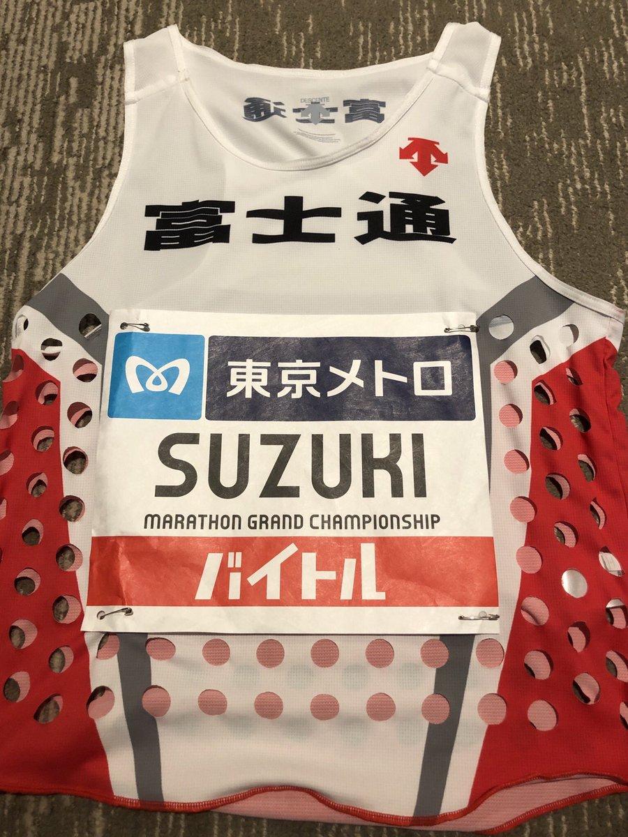 チャレンジしてきたいと思います。応援よろしくお願いします!#富士通#MGC