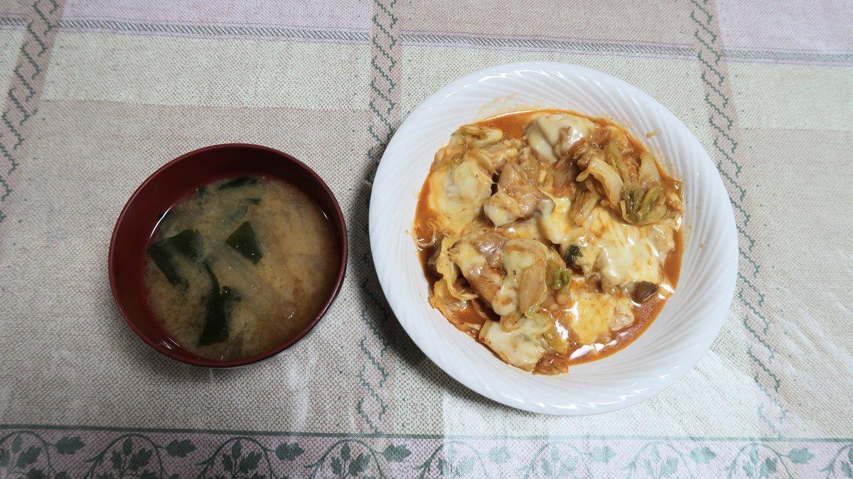 チーズダッカルビが食べたくなったので夕食に。辛い物は定期的に食べたくなるよね🤤#料理 #料理男子 #cookpad