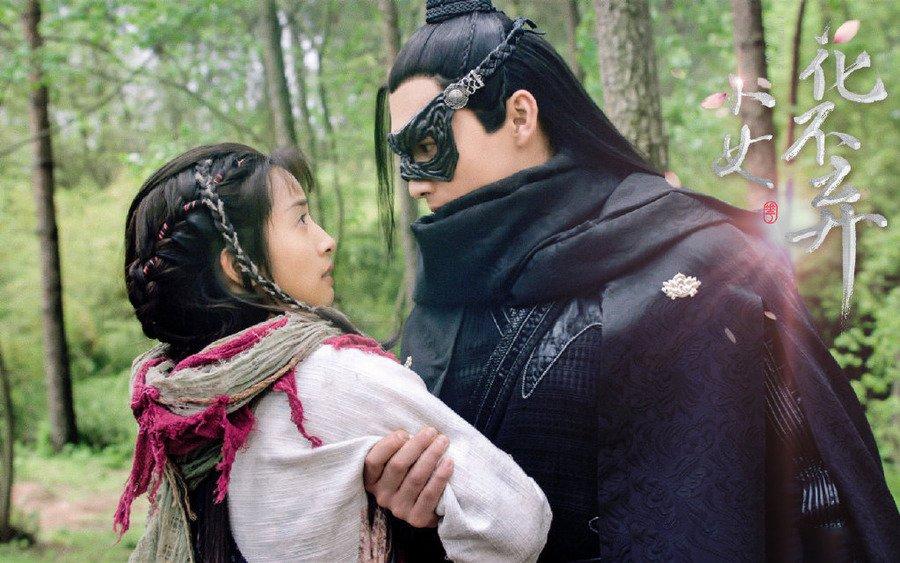 「小女花不棄 中国公式サイト」の画像検索結果