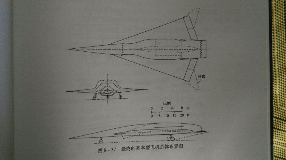 Chinese UAVs - Page 2 EEb1ZKkUEAcNAHa?format=jpg&name=medium