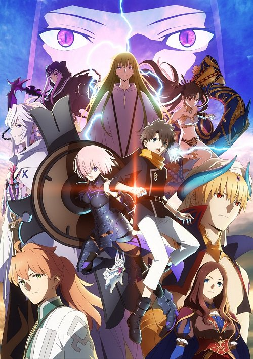TVアニメ『Fate/Grand Order -絶対魔獣戦線バビロニア-』エンディングテーマに藍井エイルの新曲「星が降るユメ」が決定!楽曲を使用したTVCMも公開!▼CMはコチラ