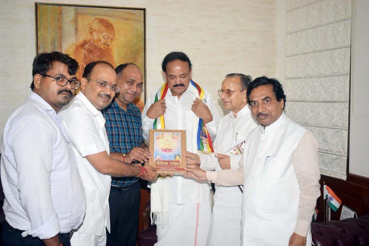 उपराष्ट्रपति माननीय श्री वेंकैया नायडू जी  से मिलकर क्षमावाणी पर्व  की शुभकामनाएं प्रदान की।