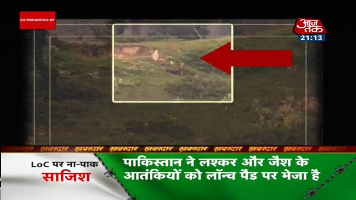 पाकिस्तानी सेना में 'अधर्म' की बोलती तस्वीरें देखिए #Khabardar @chitraaum के साथ लाइव: http://bit.ly/at_liveTV