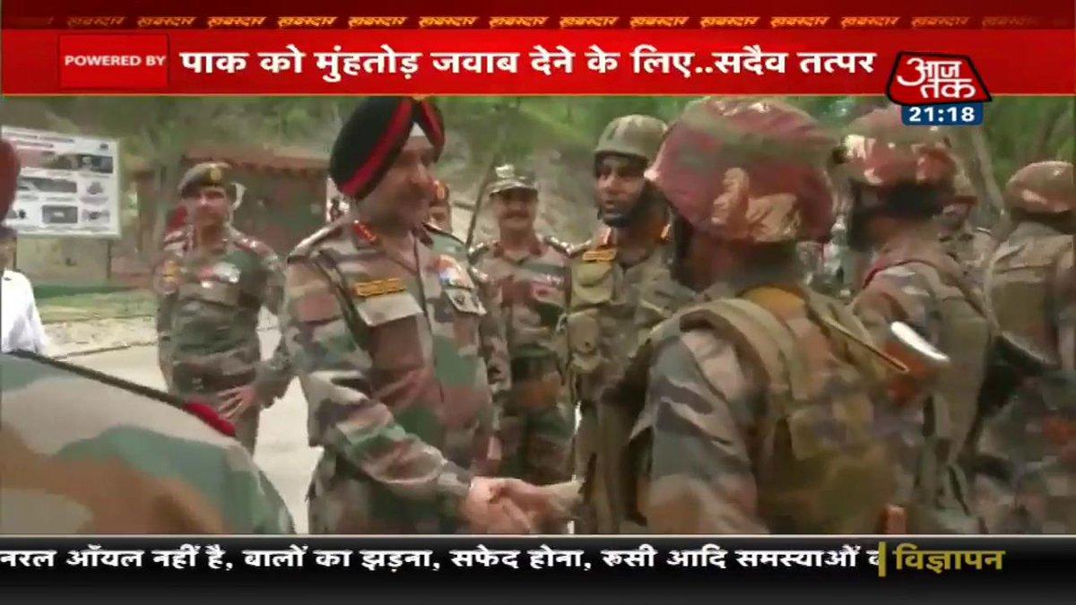 बॉर्डर पर पाक की गोली का जवाब गोलों से! देखिए #Khabardar @chitraaum के साथ लाइव : http://bit.ly/at_liveTV