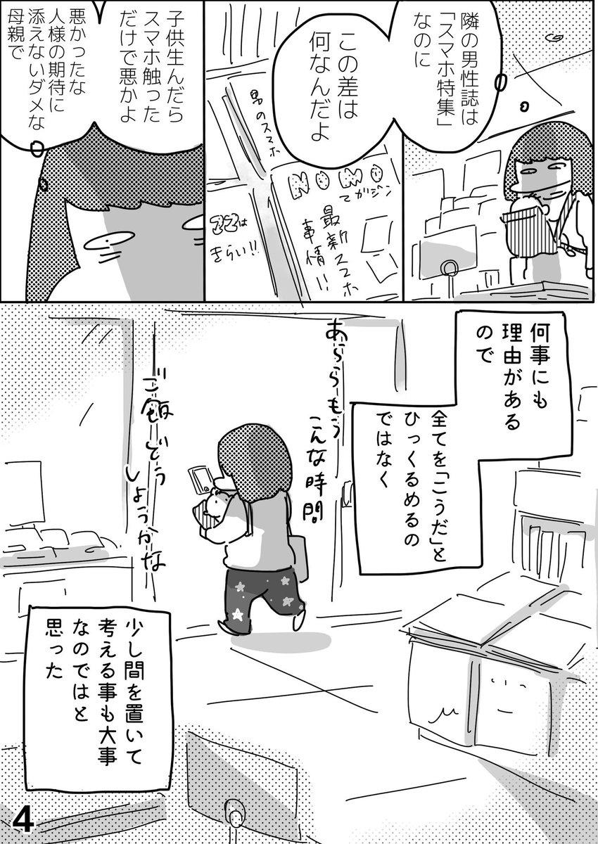 渋谷さえらさんの投稿画像