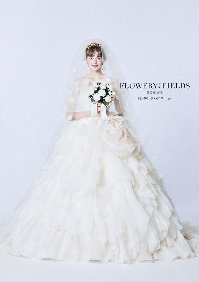 お花のドレス着てほしいなぁ