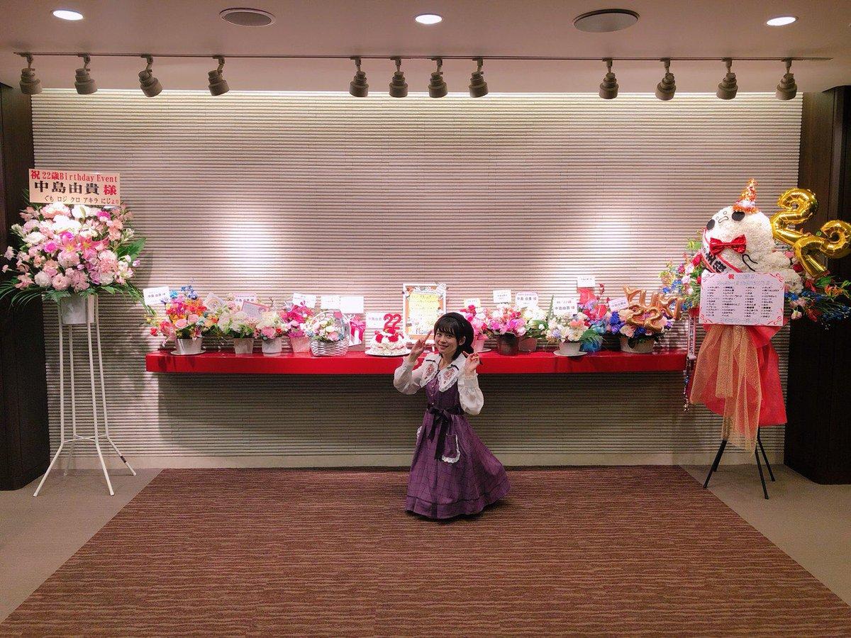 お花やプレゼント、お手紙もありがとうーー✨プレゼントとお手紙は受け取ったらまた報告しますね!!本当に皆さん会いに来てくれてありがとう🥰🥰もっと中島がんばるぞーーーーー!!これからも中島由貴をよろしくお願いします✨#ゆきすと