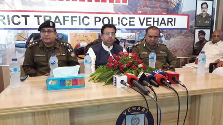 Invited As Cheif Guest In Transporters Convention Hosted By DPO Vehari Saqib Sultan Al Mehmood & DSP Traffic Police Shehzad Manzoor At Vehari. <br>http://pic.twitter.com/k3srdFXYH5