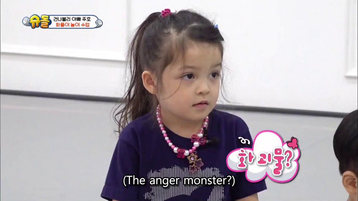 #Naeun and #Gunhoo fighting with the anger Monster!! #TROS #ep293 #kbsworld
