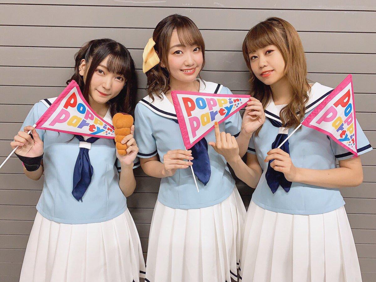Poppin'Party Fan Meeting Tour 2019!@Zepp Fukuoka#ポピパファンミ#ポピパファンミ福岡「麺のようにコシのあるバンド」ですが、トークはふわふわ🤤でした笑はっしーばーすでーもできて嬉しかったな〜💓ありがとうございました☺️!
