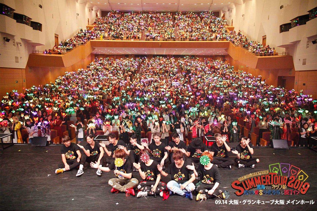 グランキューブ大阪公演1日目の写真です!#浦島坂田船夏ツアー2019