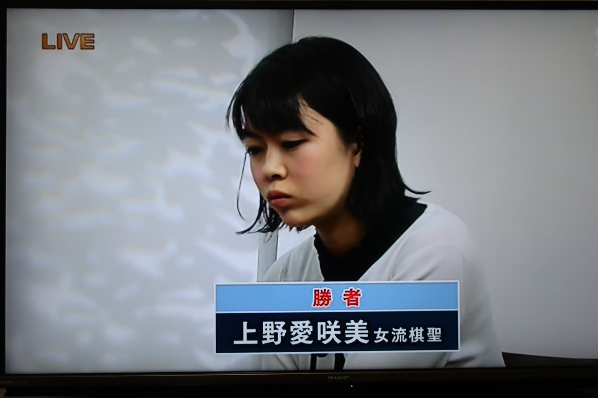 日本棋院関西総本部さんの投稿画像