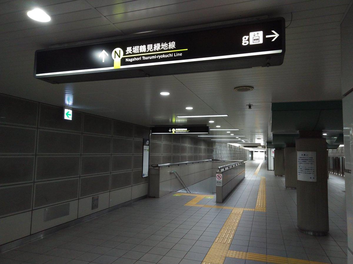 #大阪地下鉄 #長堀鶴見緑地線 #森ノ宮駅 長堀鶴見緑地線、森ノ宮駅。 元のデザインが比較的最近だけに、『新サインシステム』に変えても余り違和感なし。  て、言うか『旅客案内表示』の筐体デザインが『逆に』浮いてみえるかも?