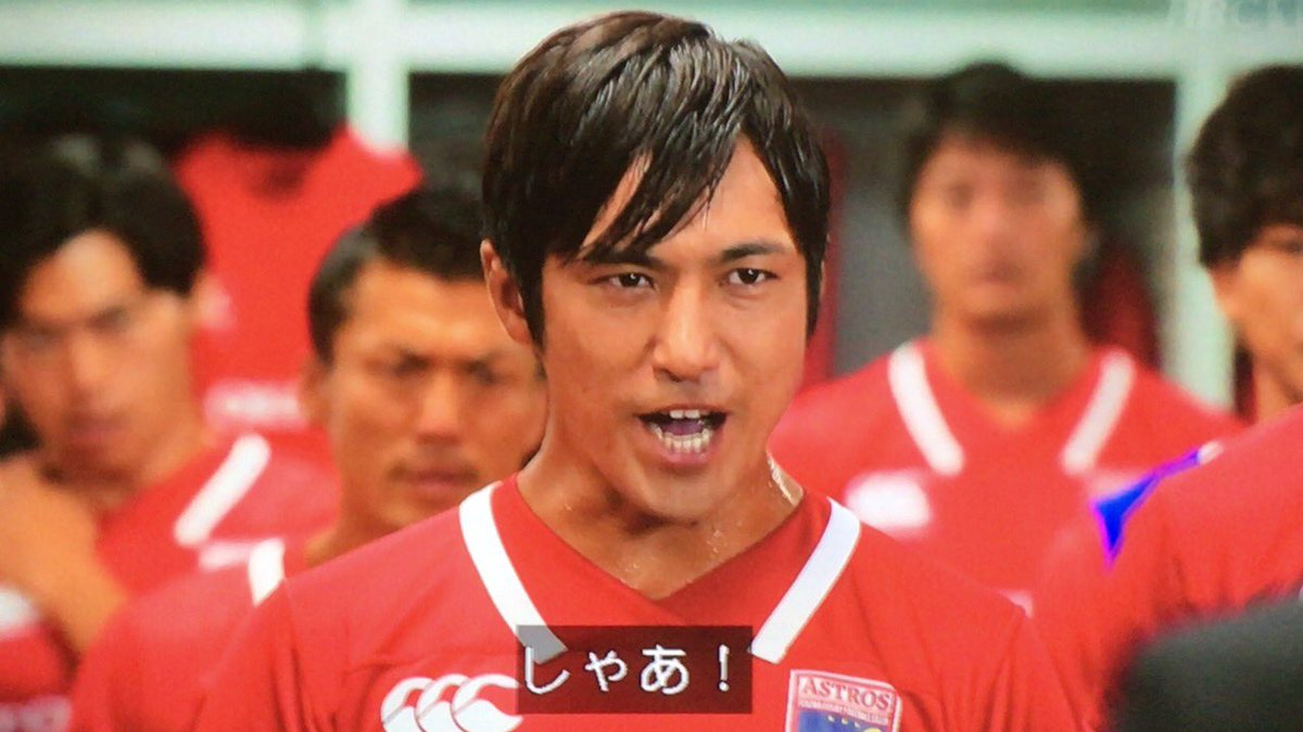キャプテン ノーサイド ゲーム ノーサイドゲーム ライバルチームにも歴代の日本代表が出演!?