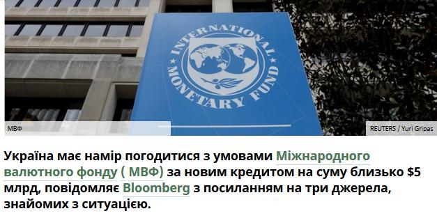 Регламент Верховной Рады не соответствует тем вызовам, которые стоят перед парламентом, - Разумков - Цензор.НЕТ 5354