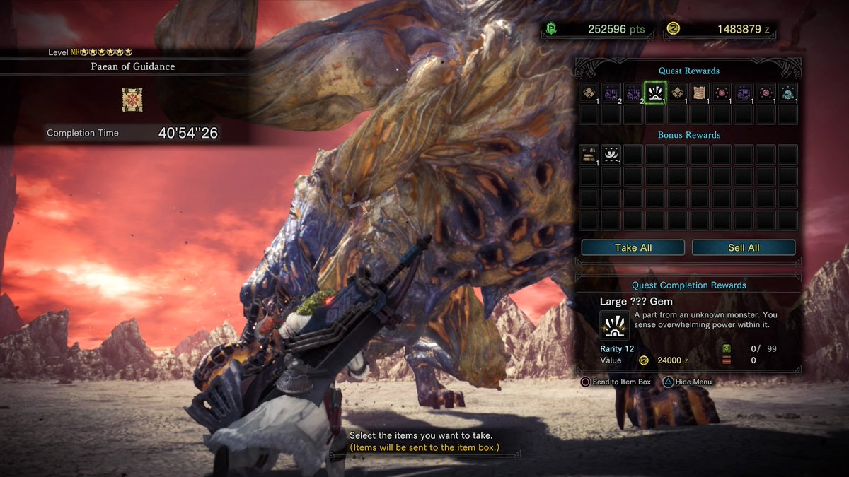 Ammyt On Twitter I Slayed Shara Ishvalda And Got Its Gem Monsterhunter Mhw Iceborne Ps4share Topics that are not related to monster hunter: monsterhunter mhw iceborne ps4share