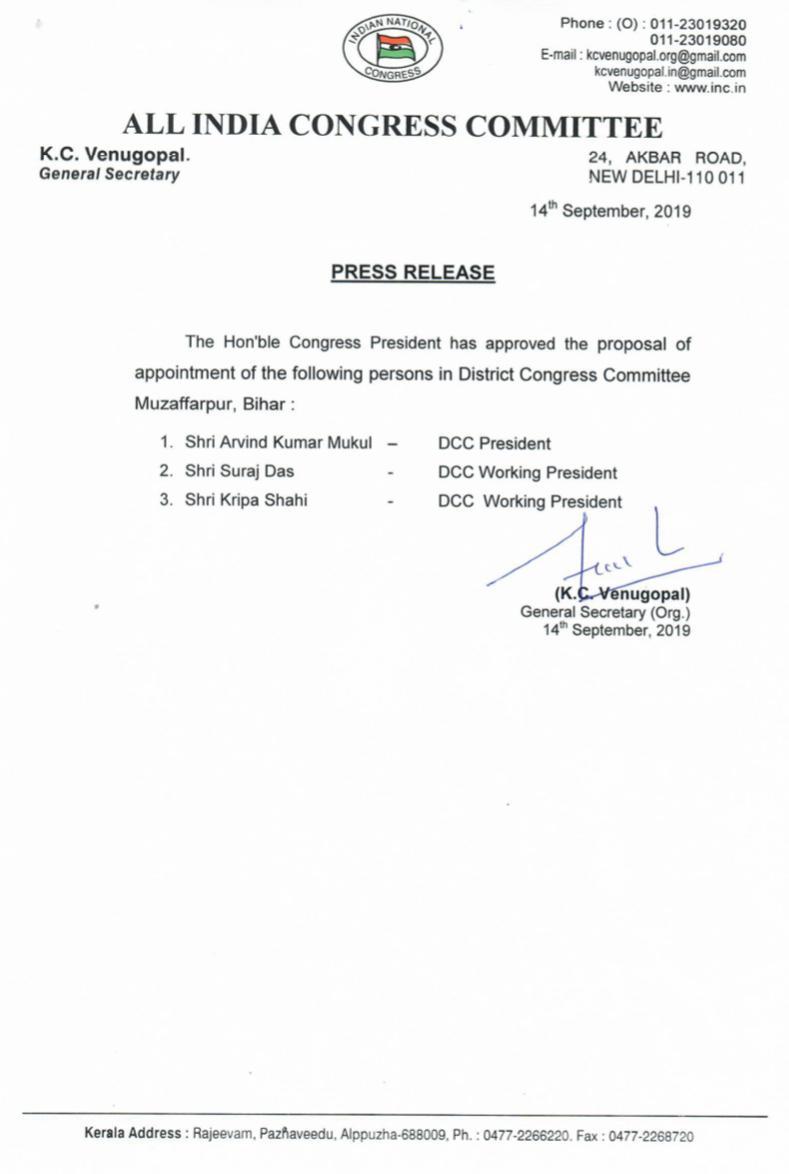 INC COMMUNIQUE Appointment of following persons as Office Bearers of DCC, Muzaffarpur, Bihar.