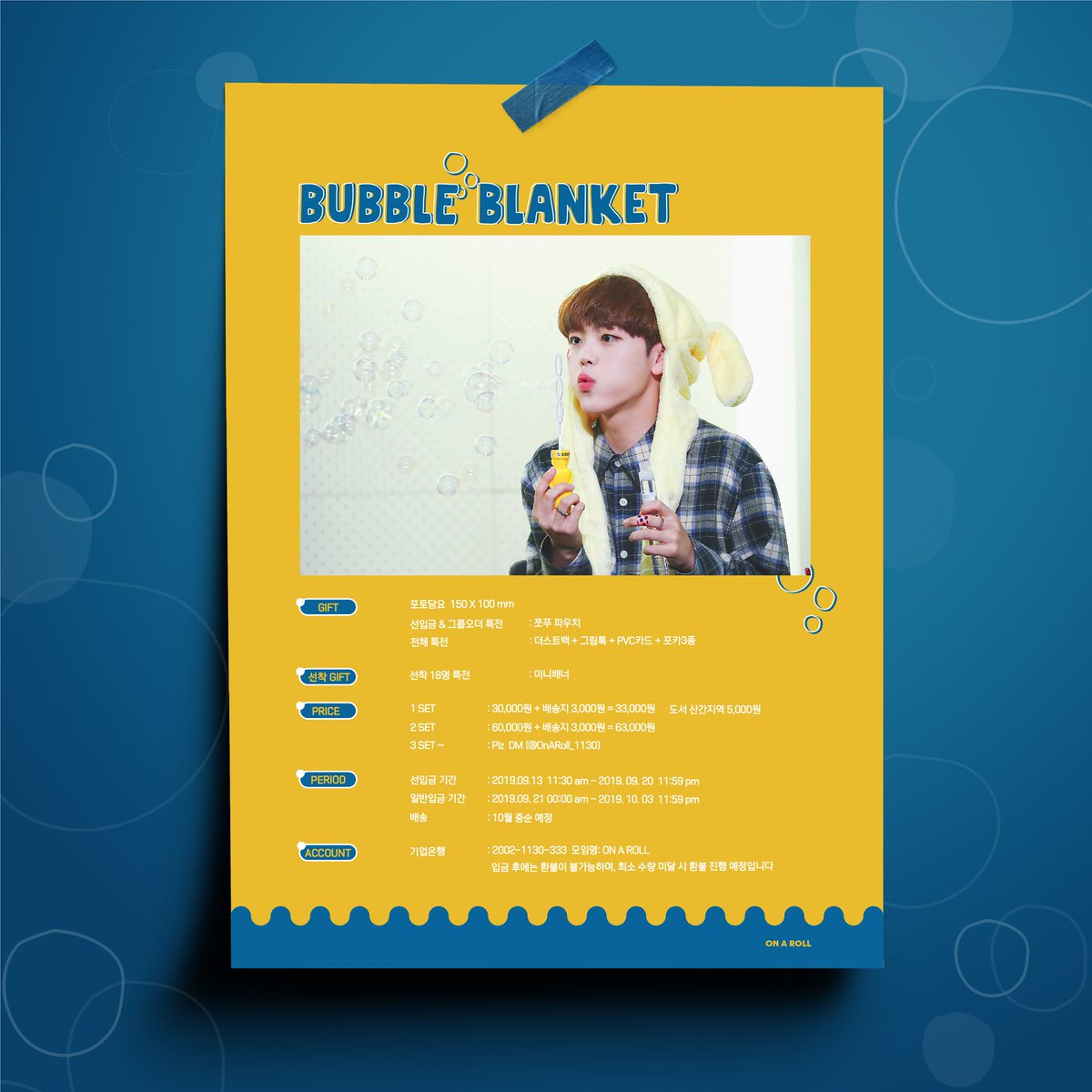 [USA GO] HELP RT!!!!  #X1 Song Hyeongjun 'Bubble Blanket' by @OnARoll_1130   ☆ 31 USD ☆ Preorder Closes 9/18 @ 5 PM CST ☆ Closes 10/2 @ 5 PM CST ☆ Form:  https:// forms.gle/i6Ua8oerTRSZSt kB8  … <br>http://pic.twitter.com/jFQ89YyCs9