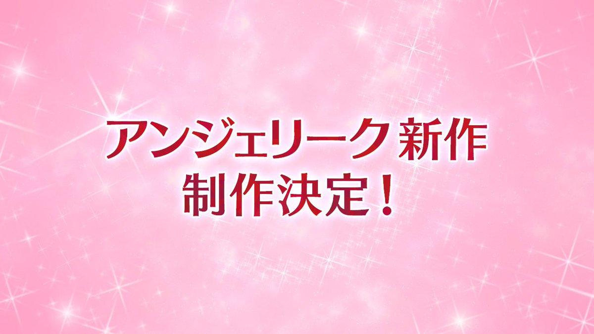 1000RT 「アンジェリーク」完全新作の制作決定! 17年ぶりシリーズ最新作を2020年に発売予定 nlab.itmedia.co.jp/nl/articles/19…