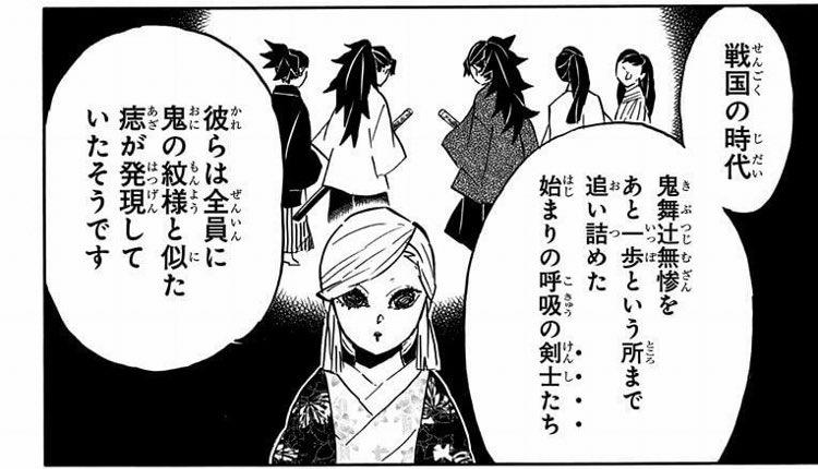 黒死病 鬼滅の刃 鬼滅の刃 鬼たちは病から?!