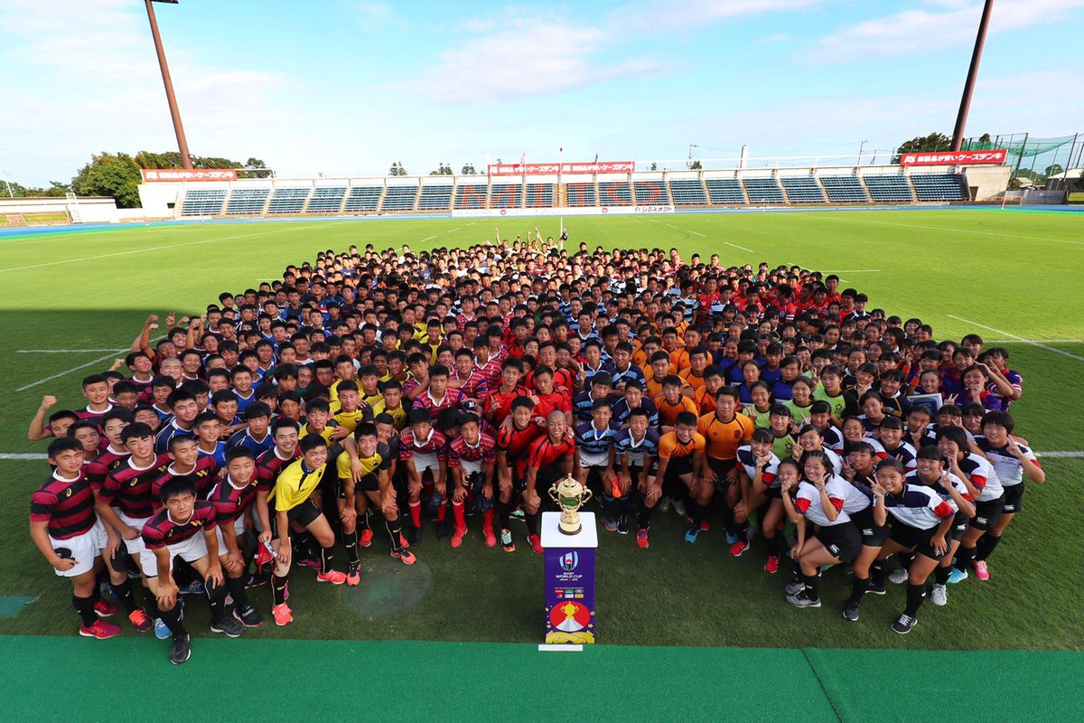test Twitter Media - The #WebbEllisCup is still inspiring the next generation across 🇯🇵 ahead of #RWC2019.  Today hundreds of junior high students got the chance to play in front of the iconic 🏆 during their tournament in Mito, Ibaraki. https://t.co/R9Q7o3UJcX