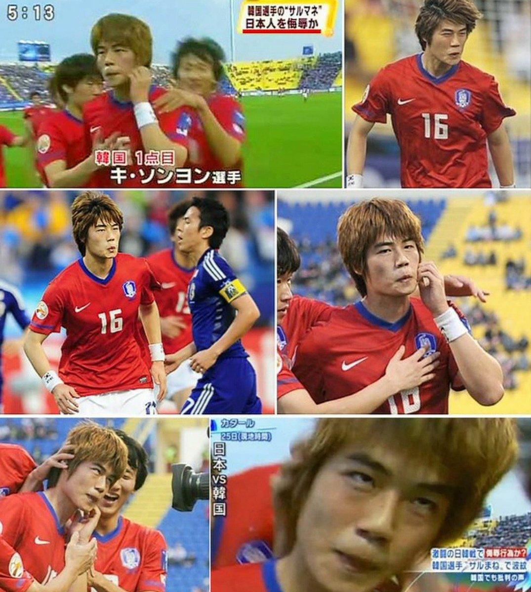 「日 韓 ワールド カップ 著名」の画像検索結果