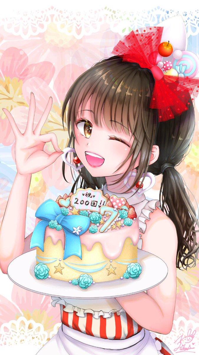 七海 仁美 C98月曜日 西d 30b V Twitter プレゼント企画 携帯