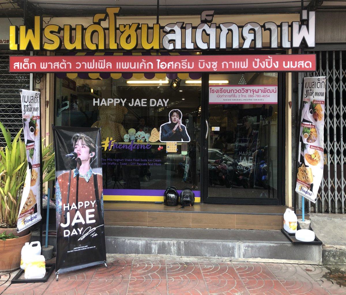 "JAEPARK THAILAND presents   ""𝑻𝒉𝒆 𝑳𝒖𝒎𝒊𝒏𝒂𝒓𝒚""   HAPPY JAE DAY 2019 Projects 14-15 กันยายน 13.00-21.00 น. Friend Zone Dessert Cafe  ✧✦✧✦✧✦✧✦✧✦✧✦✧✦  คาเฟ่เปิดแล้วน้า~~   #Jae_the_luminary #HAPPYJAEDAY #JAE #DAY6<br>http://pic.twitter.com/mmntxMria1"