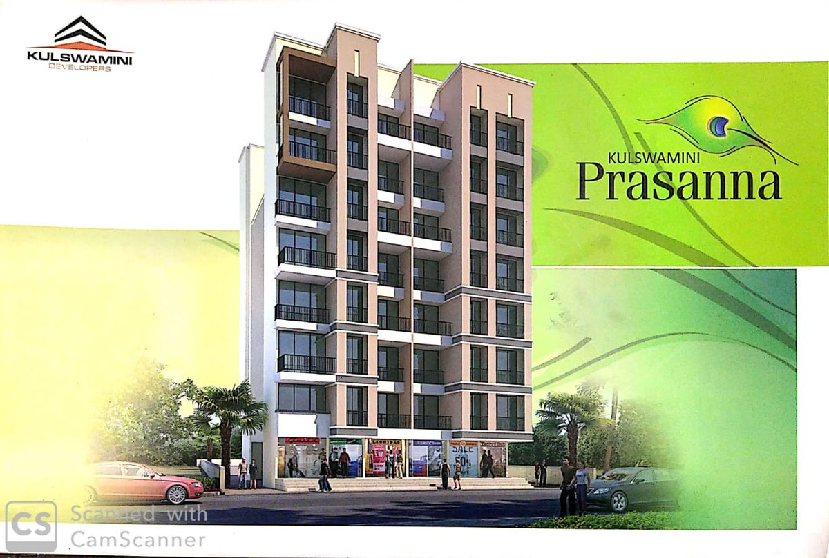 Presents by..*VASTU GROUP*  KULSWAMINI PRSANA RECEDNCY  MAHA RERA REGISTER.   DOMBIVALI WEST  WAKING 8 MINT            BENEFITS * OPEN SPACE FREE PARKING  * GARDEN AREA *CHILDREN'S PLAY AREA * PROPER COMPOUND WALL... AND MANY MORE... 1BHK  AVAILABLE ACTUAL RATE :- 6500-/per Sq.ft <br>http://pic.twitter.com/yzsbK1NPLr