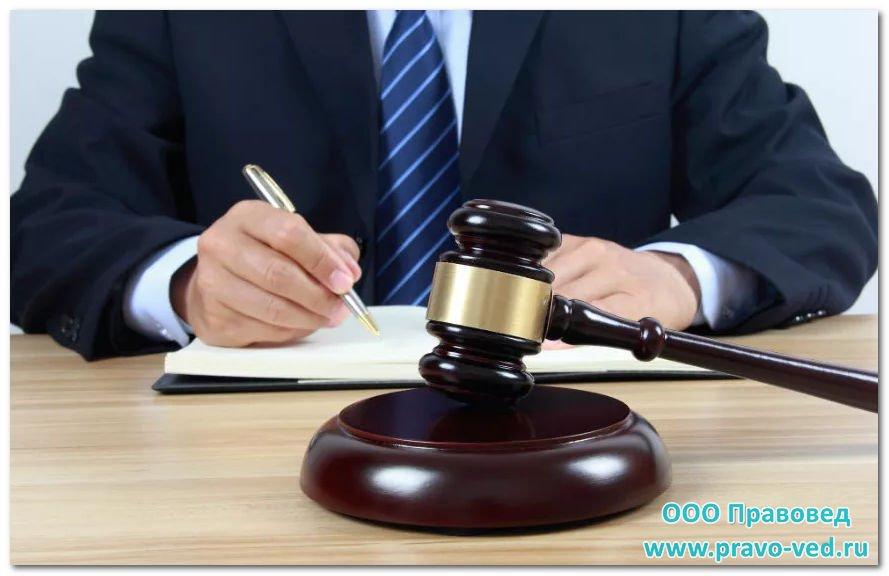 трудовые споры фирма переименовалась идет суд