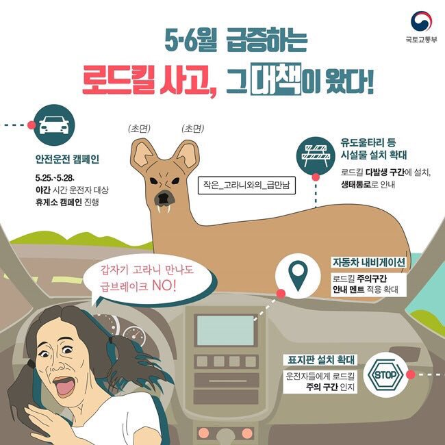 You know, everyone can hit the charts, can slay the dance floor and can win best actress but I only see Yuri's famous meme being used as road safety campaigns, it's a rare event  YURI WINS <br>http://pic.twitter.com/o7W3JapYJC