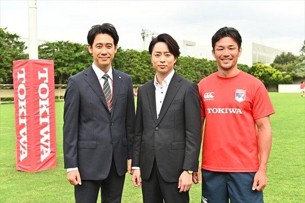 RT @tv_life: 『#ノーサイド・ゲーム』今夜最終回! #嵐 #櫻井翔「出演が楽しみで髪を切りました」  #大泉洋...