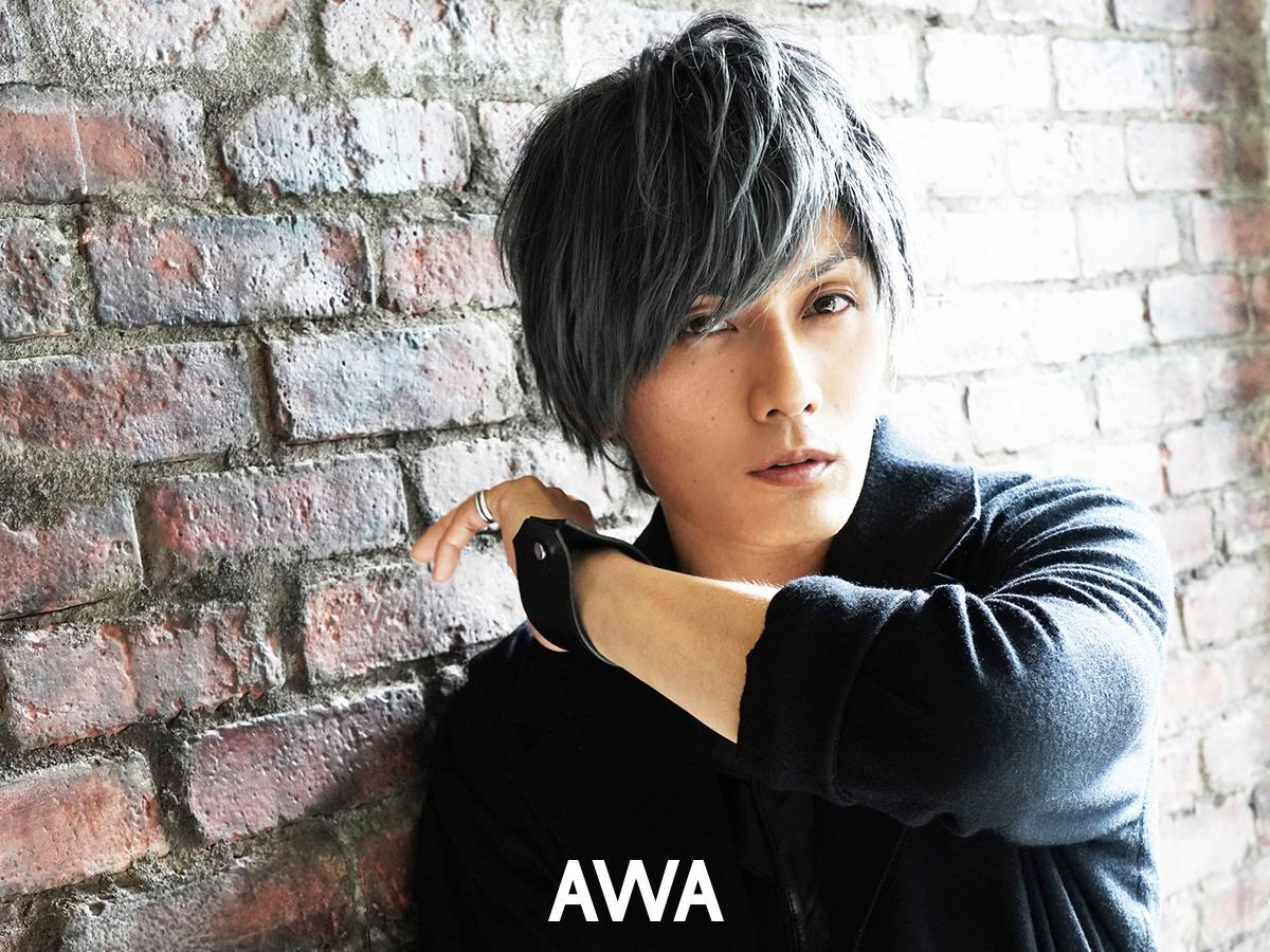 """加藤和樹が""""秋に聴きたい心がホッとする曲""""をテーマにしたプレイリストを「AWA」で公開。さらに、ファンからの質問..."""