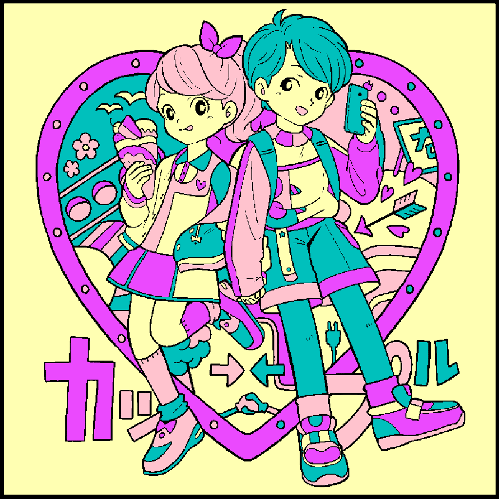 No.165 「カップル」#塗り絵パズル