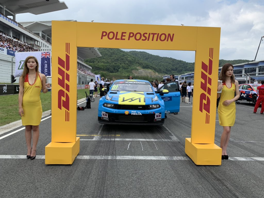 #DHLMotorsports pole position for Andy Priaulx!   *we have some changes in the starting grid due to a penalty. https://t.co/InVgk9Z0lf