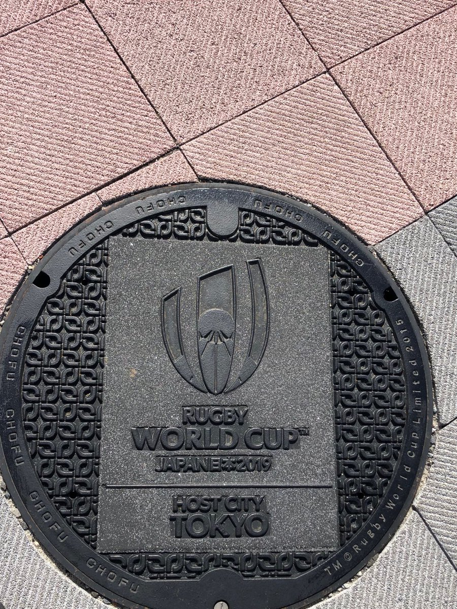 Even the manhole covers are being used to promote the Rugby World Cup here in Japan😂