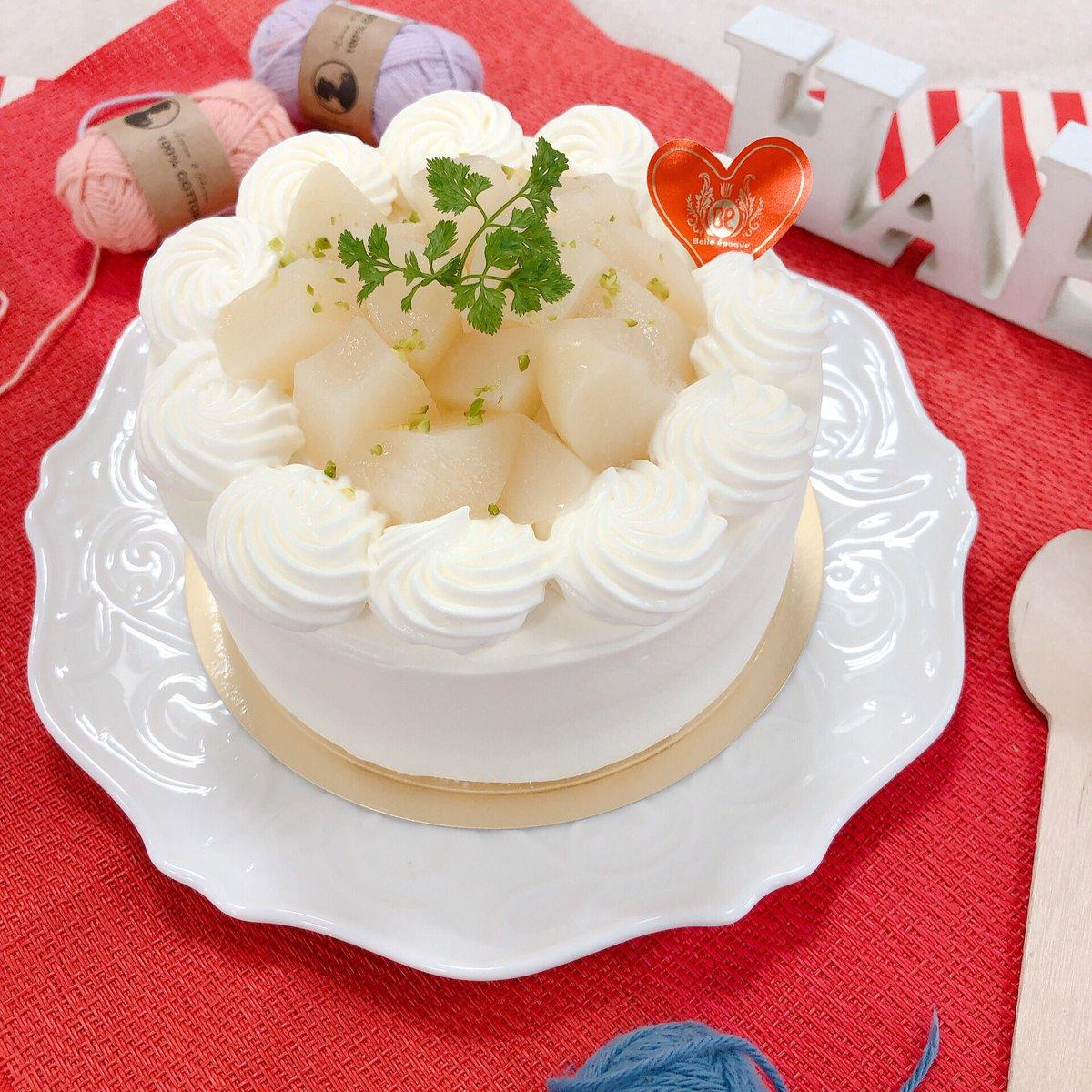 ワン ホール ケーキ