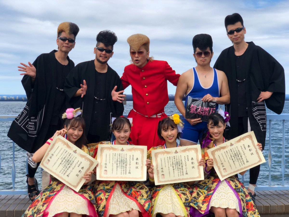 Momoiroclover On Twitter 氣志團万博最高 Tdf Momoclo