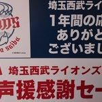 190915-18【ネタバレ】優勝セール ポケモンセンターさんまだ?他 #anipoke