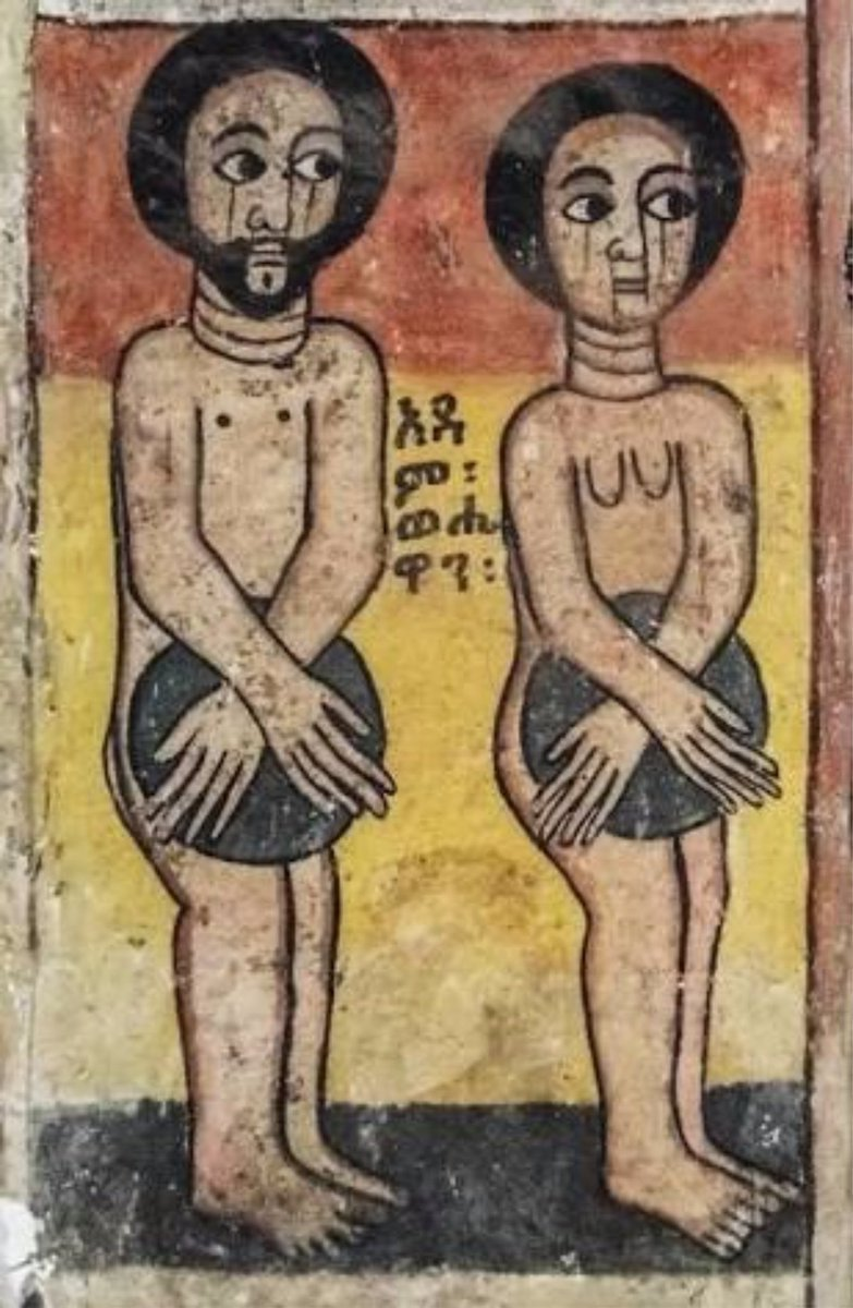 Here's Adam and Eve as depicted in a mural at the revered Abreha wa Atsbeha Church in Ethiopia, built circa 700-1000 AD <br>http://pic.twitter.com/anSLGCrA2V