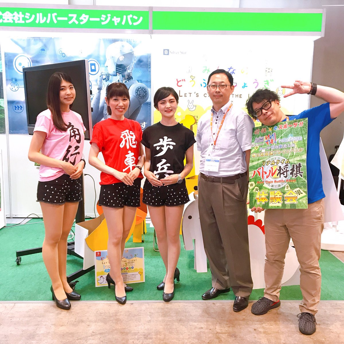 シルバースタージャパン@TGS2019ありがとうございましたさんの投稿画像