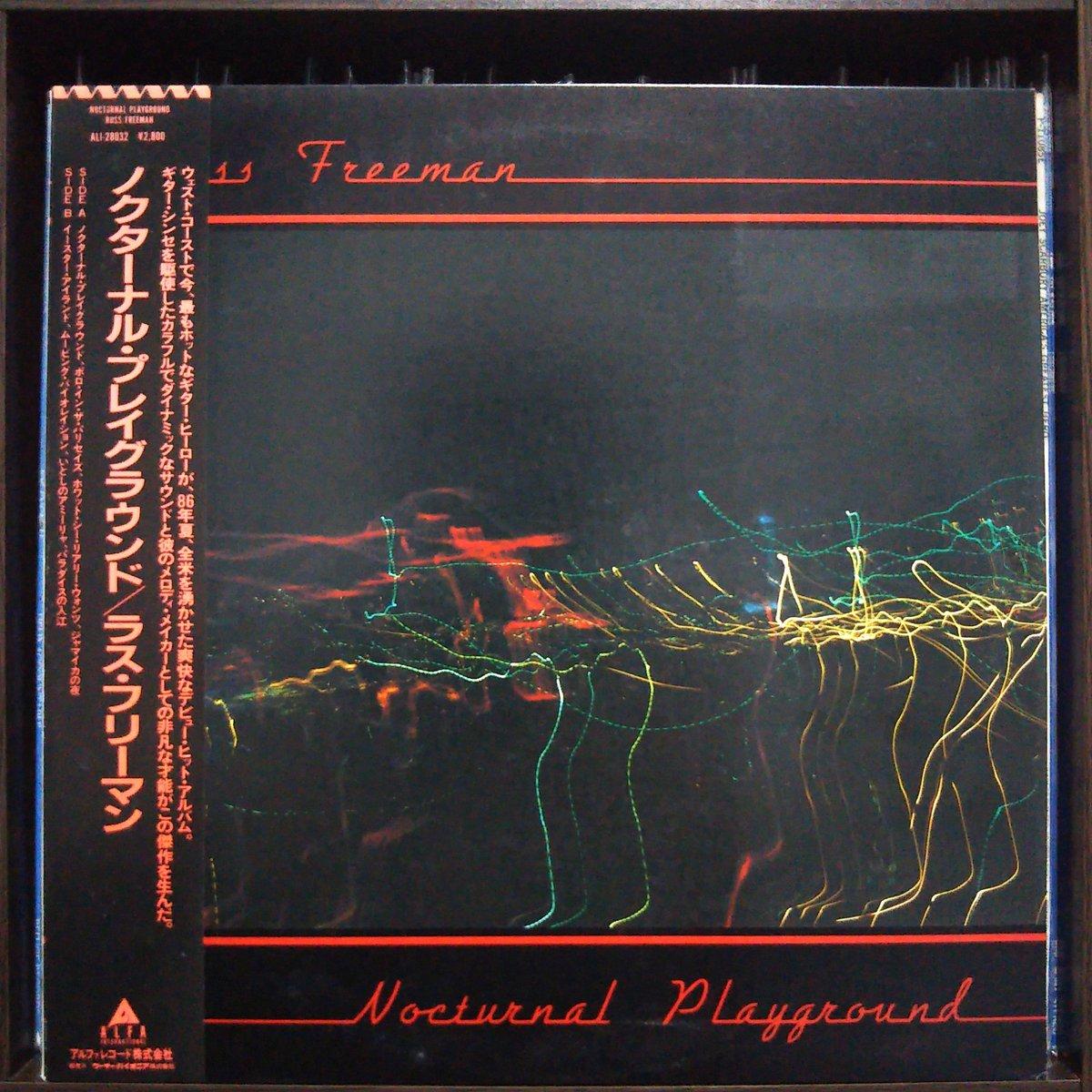 パラダイスの入江🏝️Russ Freeman - Paradise Cove (1986)#NowPlaying #Fusion #Rippingtons