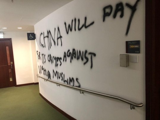 """""""China will pay for its crime against Uighur Muslims"""" was one of the graffiti on the wall on the 1/7  #StandwithHK #chinazi<br>http://pic.twitter.com/eQ3D8tIgt2"""