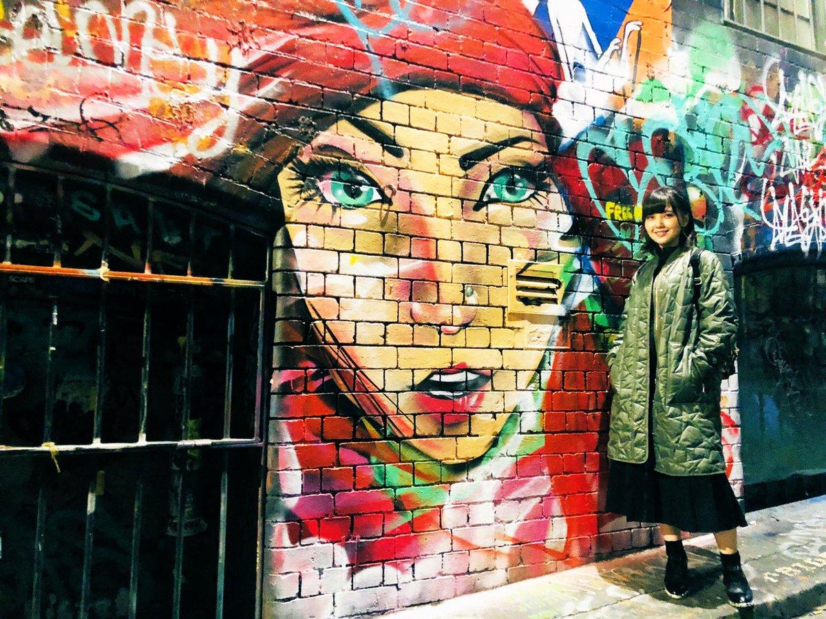 ストリートアートの似合う女になってしまった…
