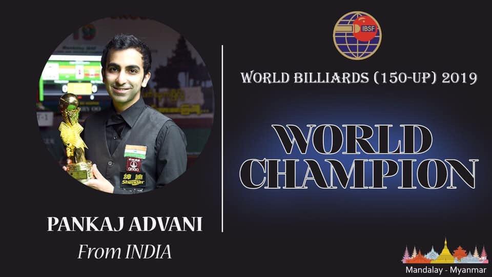Dear Hon'ble PM and Sports Minister, Pankaj Advani has won his 22nd world championship gold medal for India in the IBSF World Billiards Championship held in Myanmar today. @PMOIndia @narendramodi @RijijuOffice @KirenRijiju